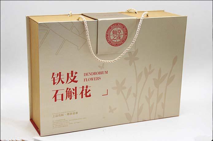 保健品礼品盒制作设计要考虑老年人的喜好!