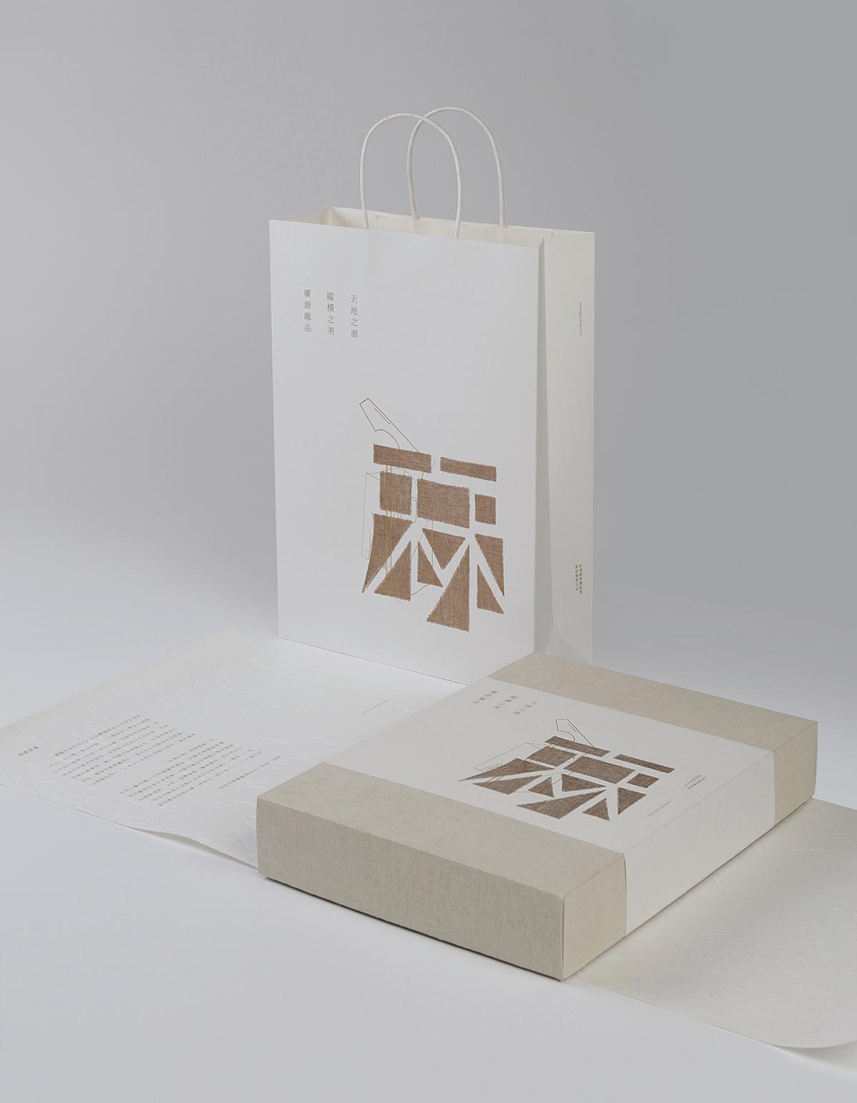[手提袋 布袋]包装设计欣赏