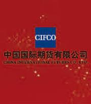 [单页 折页 封套]折页必威体育登录-中国国际期货有限公司