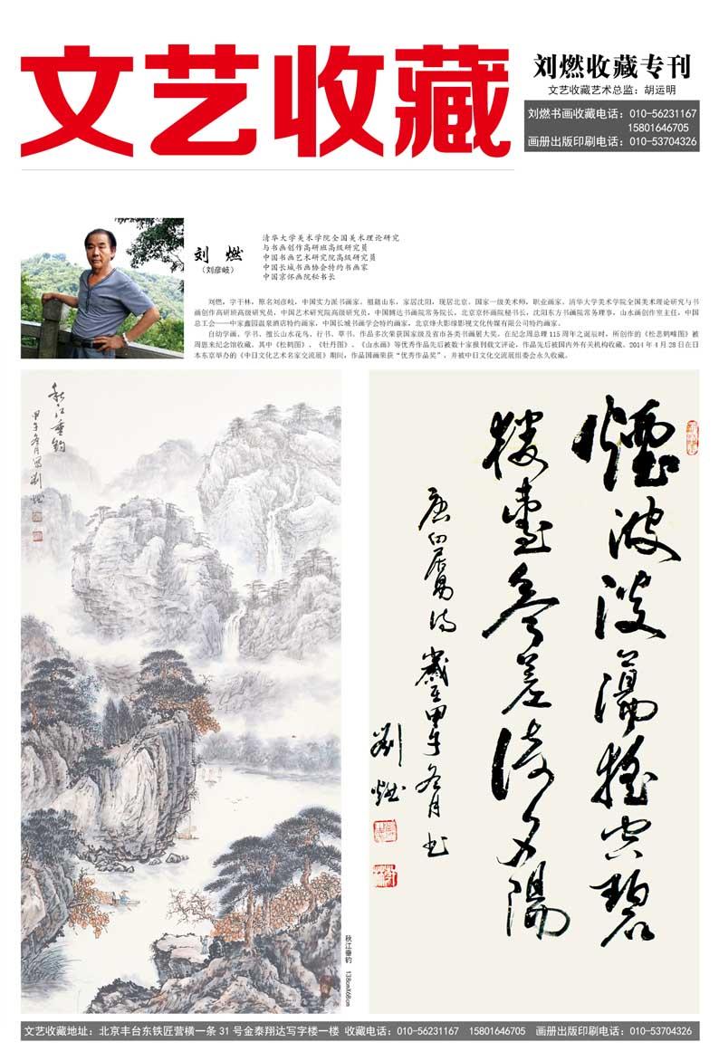 [名片 会员卡 喷绘]【必威体育登录】北京文艺必威体育登录公司为文艺收藏提供版式设计