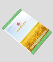 [精品betway 必威 宣传册]betway 必威必威体育登录-北京古稻西丰庄园betway 必威