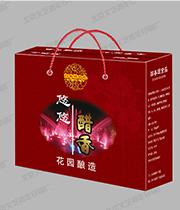 [包装盒 瓦楞纸箱 ]四春源食品包装盒