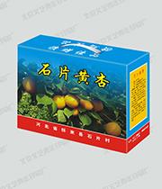 [包装盒 瓦楞纸箱 ]石片黄杏包装盒展示图