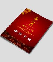 [精品betway 必威 宣传册]betway 必威设计-北京众人众奥莱工厂店