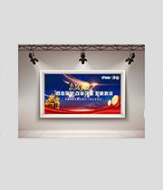 [名片 会员卡 喷绘]中粮集团五谷丰登年会背景板