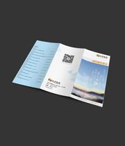 [单页 折页 封套]九州证券三折页效果展示