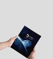 [精品betway 必威 宣传册]嫦娥奔月航空公司对折页