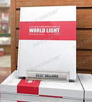 [精品betway 必威 宣传册]北京沃德智光国际照明科技有限公司betway 必威